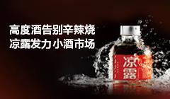 高(gao)度酒(jiu)pin)�g�Wxin)辣��,�雎毒�(jiu)�l力大�小酒(jiu)市(shi)�� 直�舸禾�