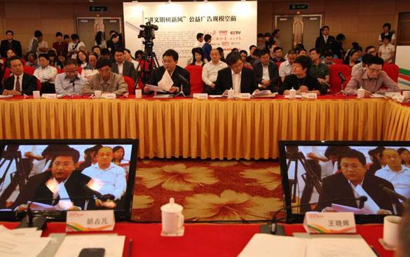青海春天作为企业嘉宾受邀出席全国公益广告交流会